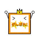 かみ王子(メッセージカード編)(個別スタンプ:09)