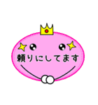 かみ王子(メッセージカード編)(個別スタンプ:10)