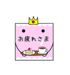 かみ王子(メッセージカード編)(個別スタンプ:12)