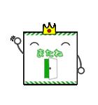 かみ王子(メッセージカード編)(個別スタンプ:13)