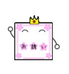 かみ王子(メッセージカード編)(個別スタンプ:15)