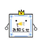 かみ王子(メッセージカード編)(個別スタンプ:16)