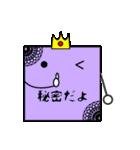 かみ王子(メッセージカード編)(個別スタンプ:17)