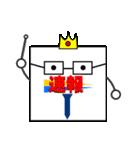 かみ王子(メッセージカード編)(個別スタンプ:18)