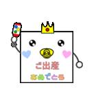 かみ王子(メッセージカード編)(個別スタンプ:23)