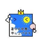 かみ王子(メッセージカード編)(個別スタンプ:26)