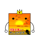 かみ王子(メッセージカード編)(個別スタンプ:27)
