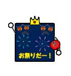 かみ王子(メッセージカード編)(個別スタンプ:29)
