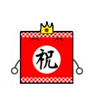 かみ王子(メッセージカード編)(個別スタンプ:39)