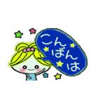 ちょ~便利!ガーリースタンプ(個別スタンプ:03)