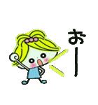 ちょ~便利!ガーリースタンプ(個別スタンプ:08)