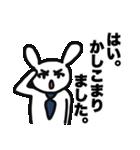 ポジティブお仕事うさぎ(個別スタンプ:01)