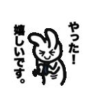 ポジティブお仕事うさぎ(個別スタンプ:05)