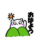 主婦が作った可愛い白猫デカ文字時々敬語2(個別スタンプ:01)