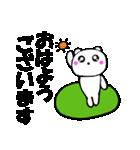 主婦が作った可愛い白猫デカ文字時々敬語2(個別スタンプ:02)