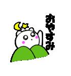 主婦が作った可愛い白猫デカ文字時々敬語2(個別スタンプ:03)