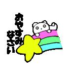 主婦が作った可愛い白猫デカ文字時々敬語2(個別スタンプ:04)