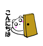 主婦が作った可愛い白猫デカ文字時々敬語2(個別スタンプ:05)