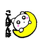 主婦が作った可愛い白猫デカ文字時々敬語2(個別スタンプ:06)
