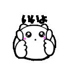 主婦が作った可愛い白猫デカ文字時々敬語2(個別スタンプ:08)
