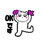 主婦が作った可愛い白猫デカ文字時々敬語2(個別スタンプ:09)