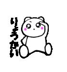 主婦が作った可愛い白猫デカ文字時々敬語2(個別スタンプ:10)