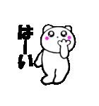 主婦が作った可愛い白猫デカ文字時々敬語2(個別スタンプ:12)