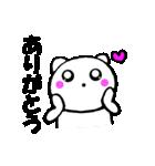 主婦が作った可愛い白猫デカ文字時々敬語2(個別スタンプ:14)