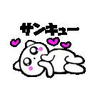 主婦が作った可愛い白猫デカ文字時々敬語2(個別スタンプ:15)