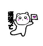 主婦が作った可愛い白猫デカ文字時々敬語2(個別スタンプ:17)