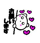 主婦が作った可愛い白猫デカ文字時々敬語2(個別スタンプ:20)