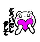 主婦が作った可愛い白猫デカ文字時々敬語2(個別スタンプ:22)