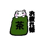 主婦が作った可愛い白猫デカ文字時々敬語2(個別スタンプ:24)