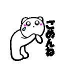 主婦が作った可愛い白猫デカ文字時々敬語2(個別スタンプ:27)