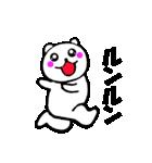 主婦が作った可愛い白猫デカ文字時々敬語2(個別スタンプ:28)