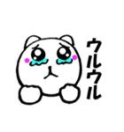 主婦が作った可愛い白猫デカ文字時々敬語2
