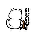 主婦が作った可愛い白猫デカ文字時々敬語2(個別スタンプ:30)