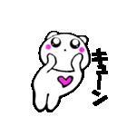 主婦が作った可愛い白猫デカ文字時々敬語2(個別スタンプ:31)