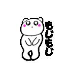 主婦が作った可愛い白猫デカ文字時々敬語2(個別スタンプ:32)