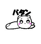 主婦が作った可愛い白猫デカ文字時々敬語2(個別スタンプ:35)