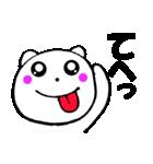 主婦が作った可愛い白猫デカ文字時々敬語2(個別スタンプ:37)