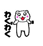 主婦が作った可愛い白猫デカ文字時々敬語2(個別スタンプ:38)