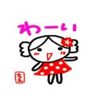 名前スタンプ ちえが使うスタンプ(個別スタンプ:01)