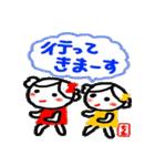 名前スタンプ ちえが使うスタンプ(個別スタンプ:02)