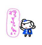 名前スタンプ ちえが使うスタンプ(個別スタンプ:03)