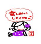 名前スタンプ ちえが使うスタンプ(個別スタンプ:05)