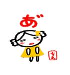 名前スタンプ ちえが使うスタンプ(個別スタンプ:07)