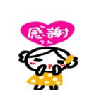 名前スタンプ ちえが使うスタンプ(個別スタンプ:08)
