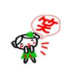 名前スタンプ ちえが使うスタンプ(個別スタンプ:09)