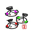 名前スタンプ ちえが使うスタンプ(個別スタンプ:12)